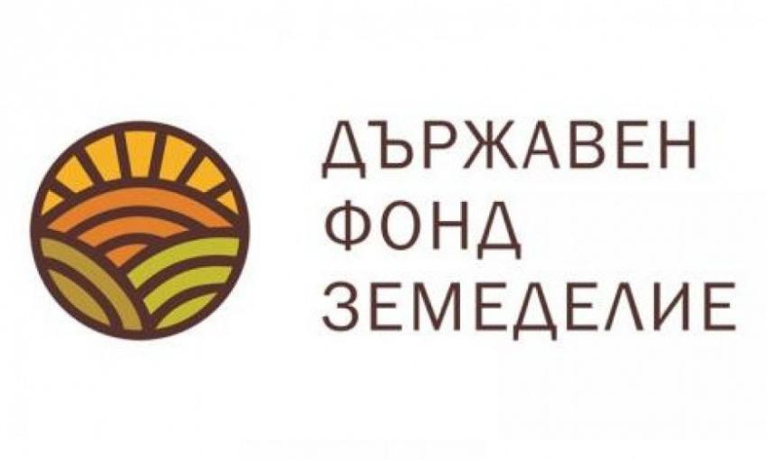 """Изтича срокът за предоставяне на документи по мярка 11 """"Биологично земеделие"""" от ПРСР 2014-2020 г."""